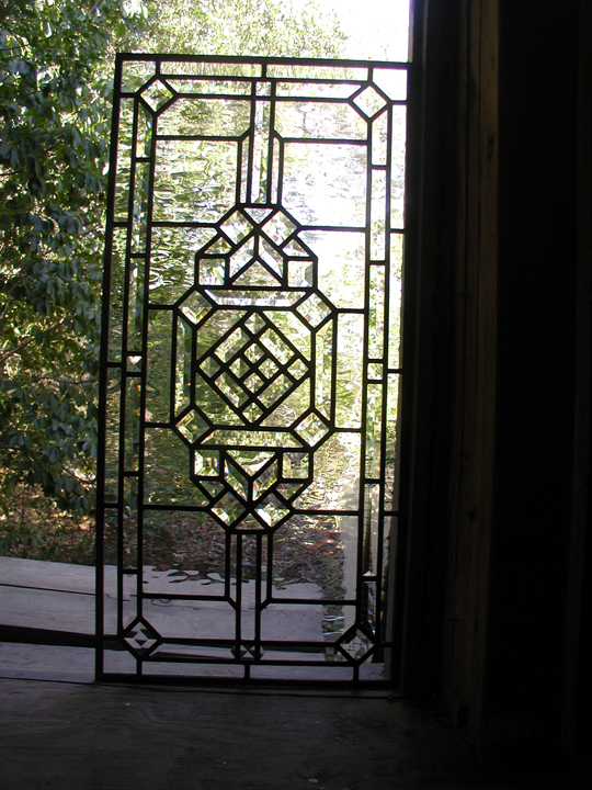 Small leaded and beveled glass door panel