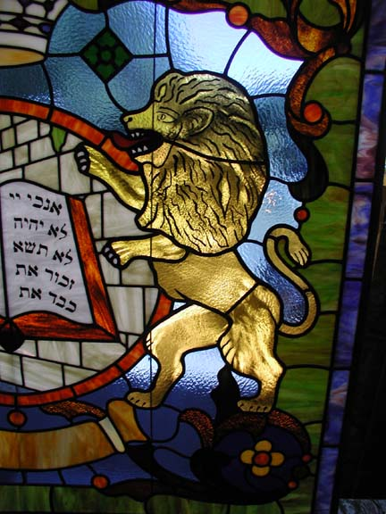 Sons of Israel Congregation Window